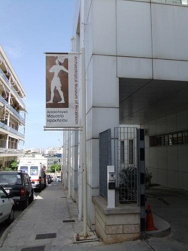 イラクリオ_考古学博物館 (6)