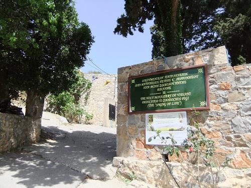 ヴィディアニ修道院 (6)