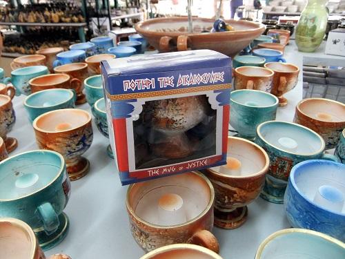 陶器工房兼お土産屋さん (5)