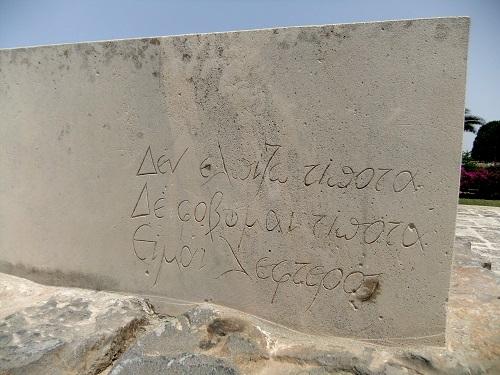 イラクリオ_カザンツァキスの墓 (1)