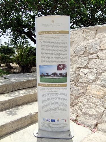 イラクリオ_カザンツァキスの墓 (2)