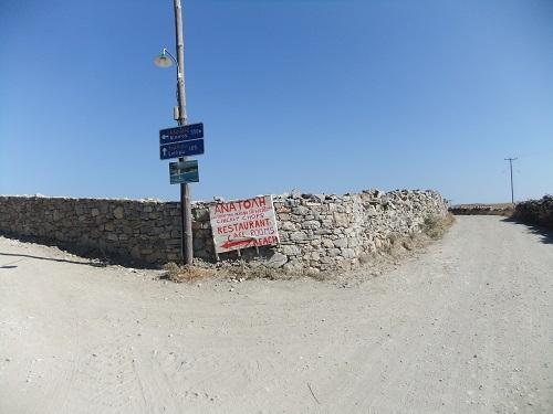 スヒヌサ_ホラから東のビーチへ (4)