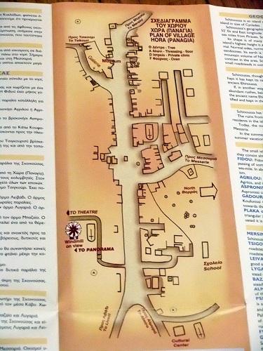 スヒヌサの地図 (1)
