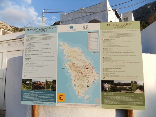 シフノス全体地図