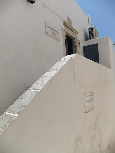 シフノス_カストロ・考古学博物館 (1)