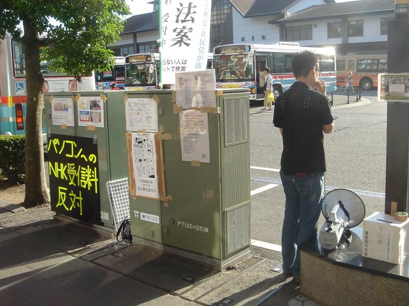 20110718-006