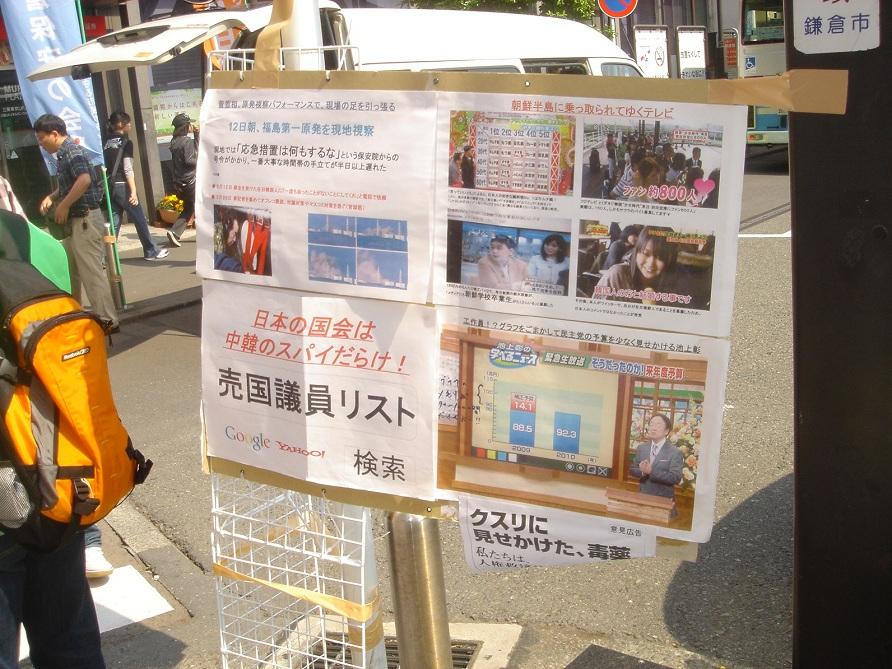 2011-06-04-01.jpg