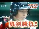 亀・野球2