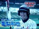 亀・野球1