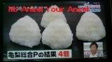 ズムサタコラボ3convert_20111105081212