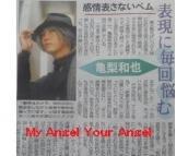北国新聞convert_20111112080606