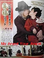 亀福convert_20111215190401