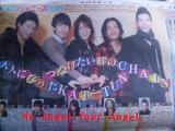 日刊convert_20120204102136