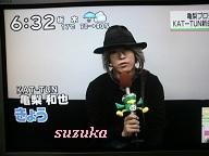 2011111911460000.jpg