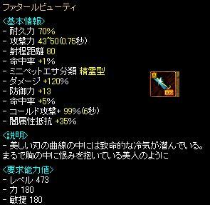 20080101171950.jpg