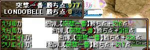 20080101172003.jpg