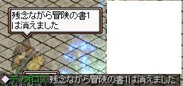 20080101172103.jpg