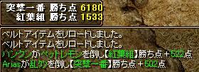 20080103134913.jpg