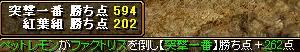 20080103134943.jpg