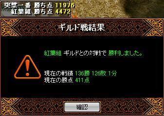 20080103135233.jpg