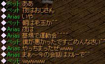 20080107140249.jpg