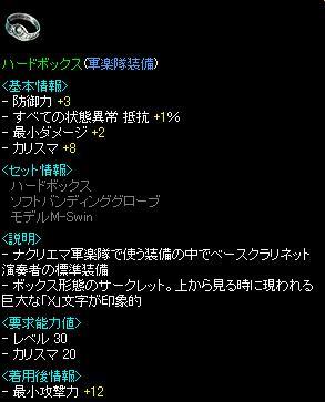 20080107140339.jpg