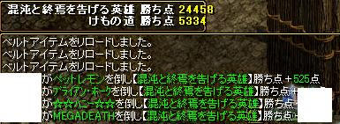 20080113155450.jpg