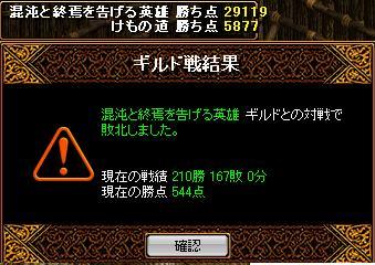 20080113155517.jpg