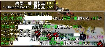 20080113155631.jpg