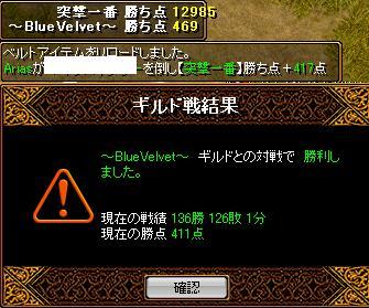 20080113155652.jpg