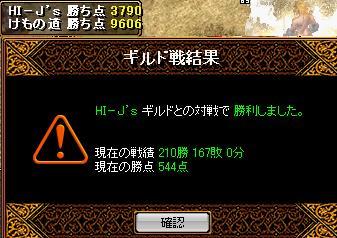 20080113155714.jpg