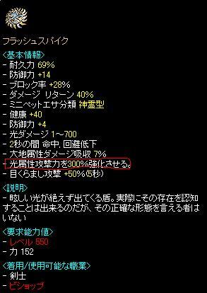 20080116165914.jpg