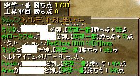 20080116165954.jpg