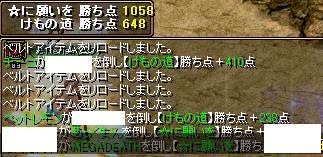 20080116170012.jpg