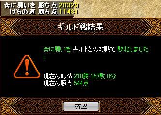 20080116170035.jpg
