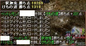 20080125162218.jpg