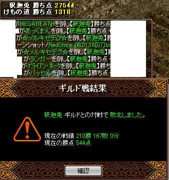 20080125162230.jpg