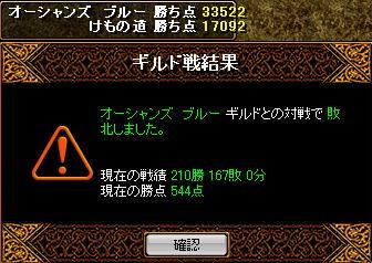 20080131141827.jpg