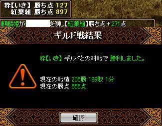 20080131141859.jpg
