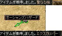 20080131142001.jpg