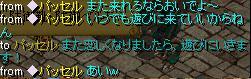 20080131142017.jpg