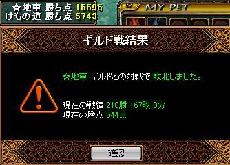 20080131142719.jpg