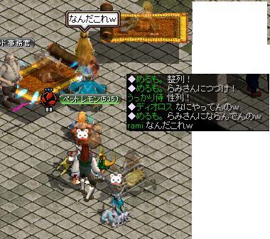 20080202152420.jpg