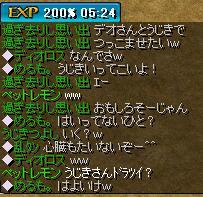20080202152536.jpg