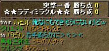 20080207142811.jpg