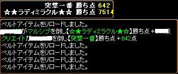20080207142825.jpg