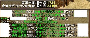20080207142836.jpg