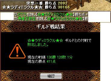 20080207142849.jpg