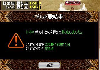 20080207142919.jpg