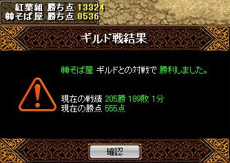 20080207142936.jpg